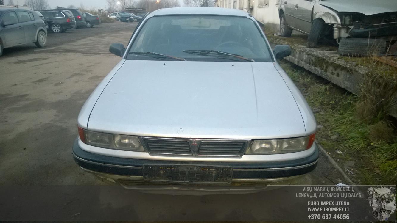 ... Foto-2 Mitsubishi Galant Galant, 1984.06 - 1990.04 1989 Diesel 2.0 ...