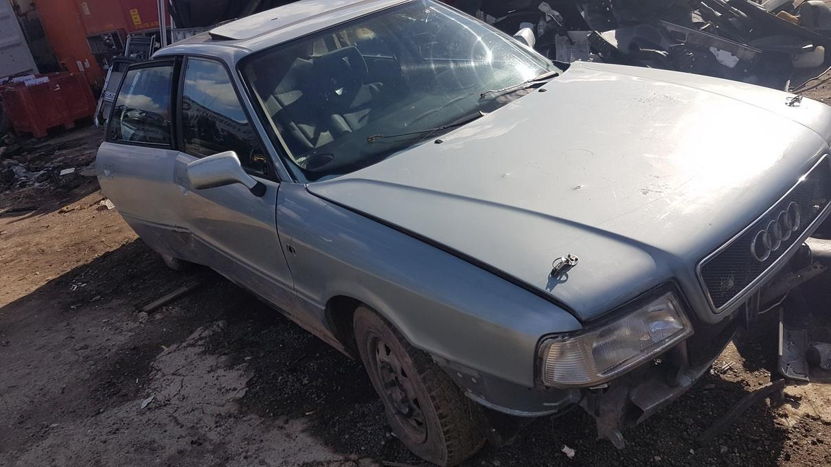 Foto-2 Audi 80 80, B3 1986.06 - 1991.09 1990 Benzinas 2.0