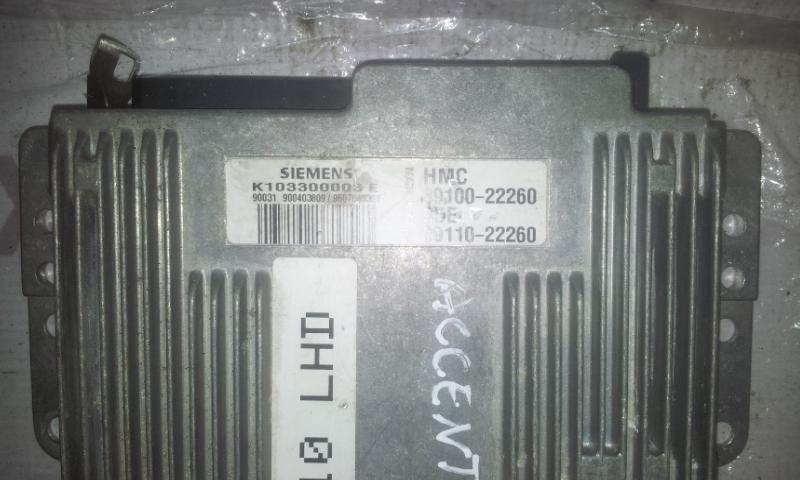 Hyundai  Accent Variklio kompiuteris