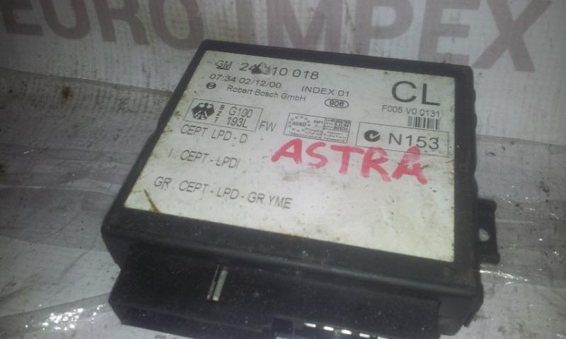 Opel  Astra General Module Comfort Relay (Unit)
