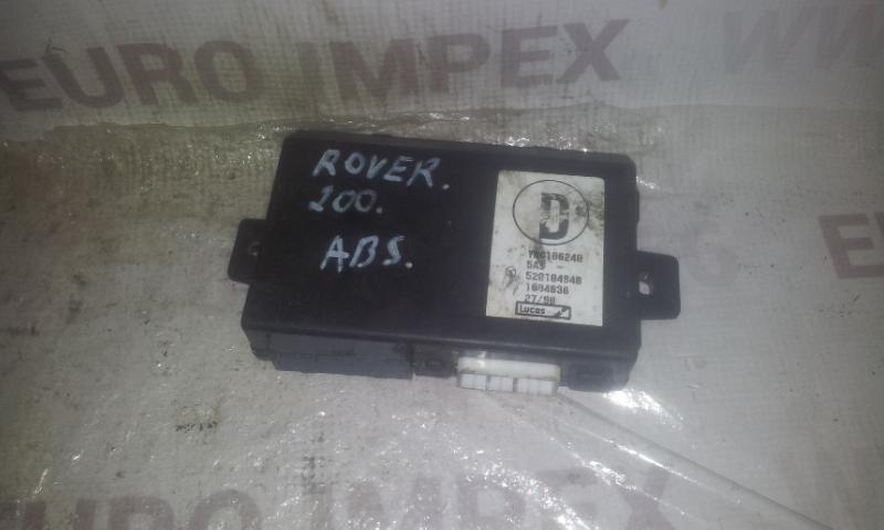 Komforto blokas YWC106240  Rover 200-SERIES 1998 1.4