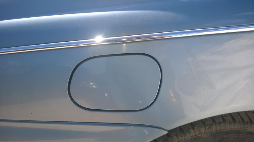 Kuro bako dangtelis isorinis NENUSTATYTA  Rover 75 2002 2.0