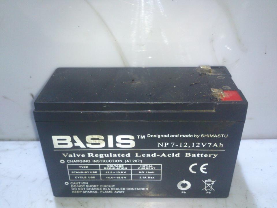 Car battery - Accumulator Smart Smart 1998    1.0 BASIS