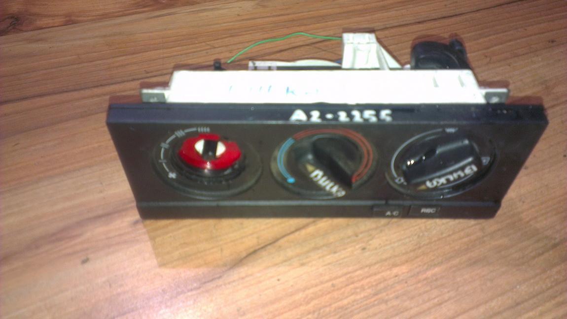 Peciuko valdymas 893959621 nenusttayta Audi 80 1993 2.0