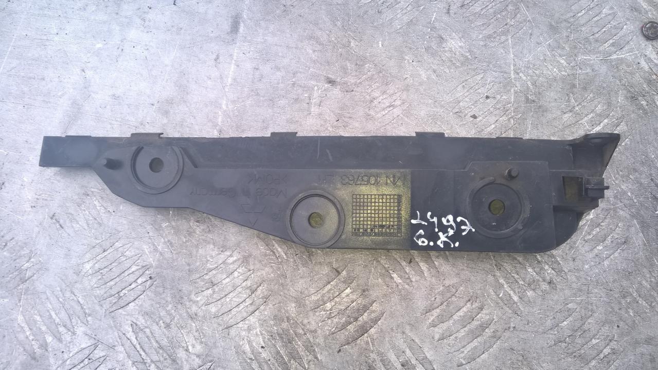 Mitsubishi  Colt Rear Bumper mounts (BUMPER BRACKET) left