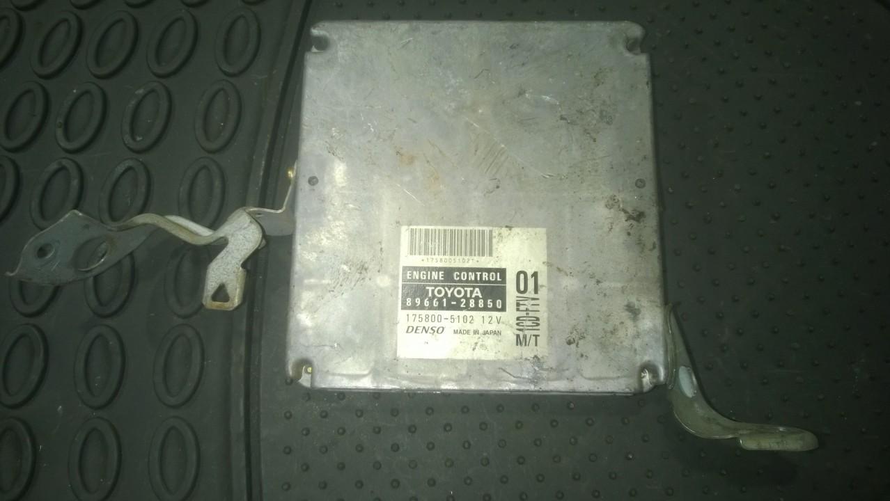 Variklio kompiuteris 8966128850 1758005102, 1758005102T Toyota PREVIA 1991 2.4