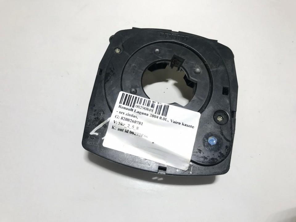 Vairo kasete - srs ziedas - signalinis ziedas 8200260781 r033 Renault LAGUNA 1995 1.8