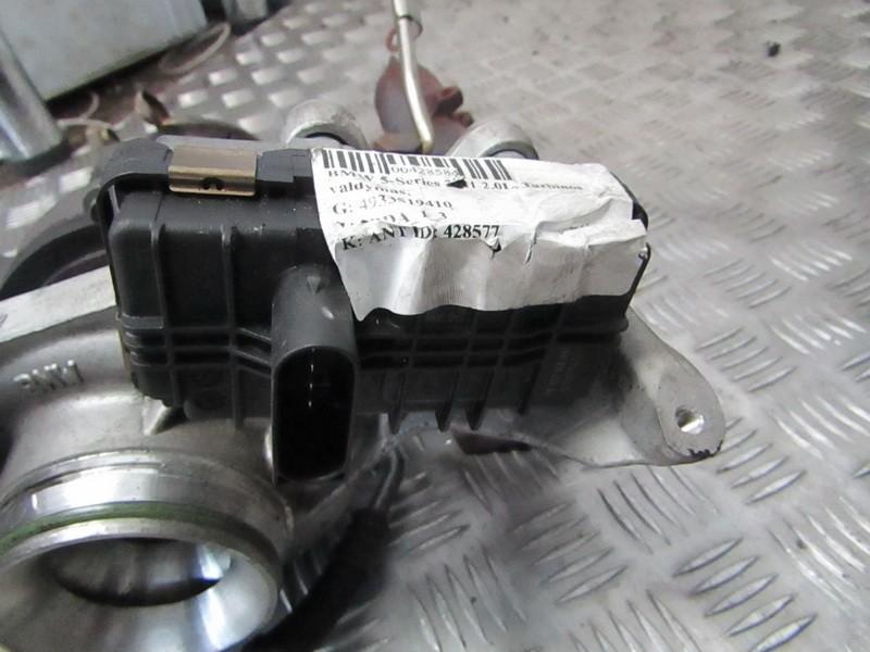4933519410 49335-19410 6NW010430-04 TURBO CONTROL MODULE ACTUATOR