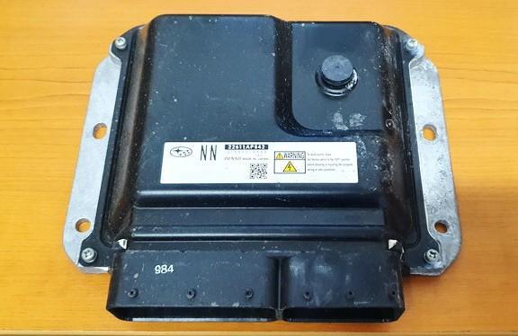 Subaru  Legacy ECU Engine Computer (Engine Control Unit)