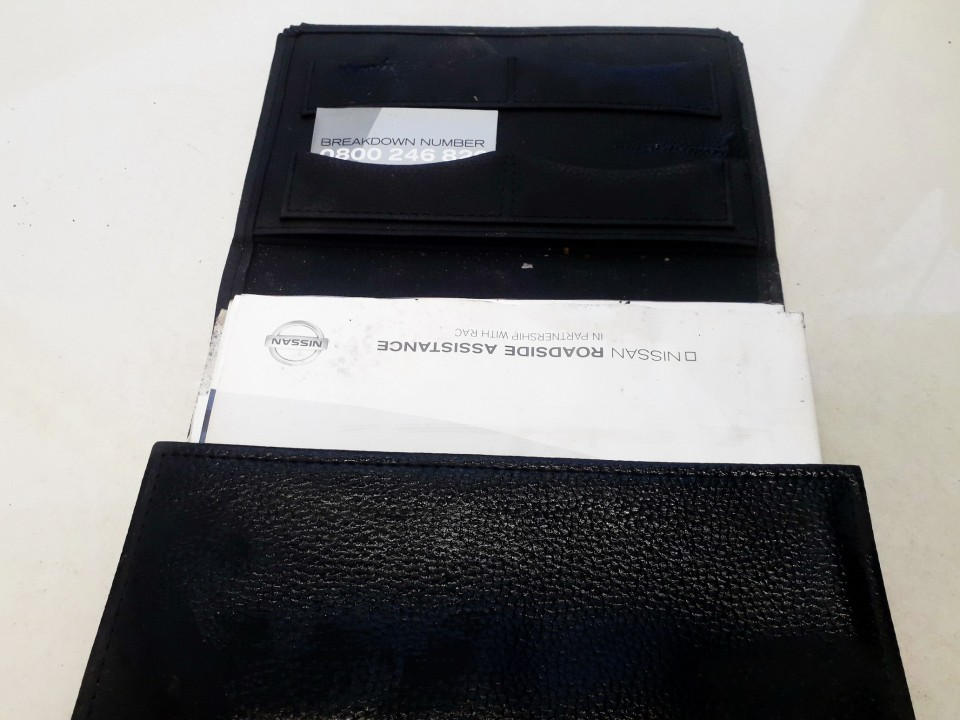 Manual Handbook Wallet (service manual) Nissan X-Trail 2008    2.0 USED