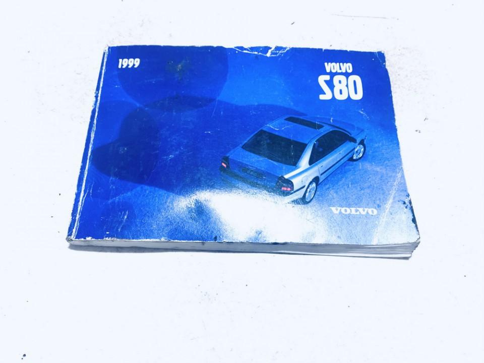Prieziuros zinynas (Automobilio aptarnavimo knyga) Volvo S80 1999    0.0 used