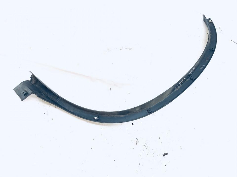 Sparno praplatinimas (arkos apdaila) G.K. Honda CR-V 2008    2.2 74450swag010m1