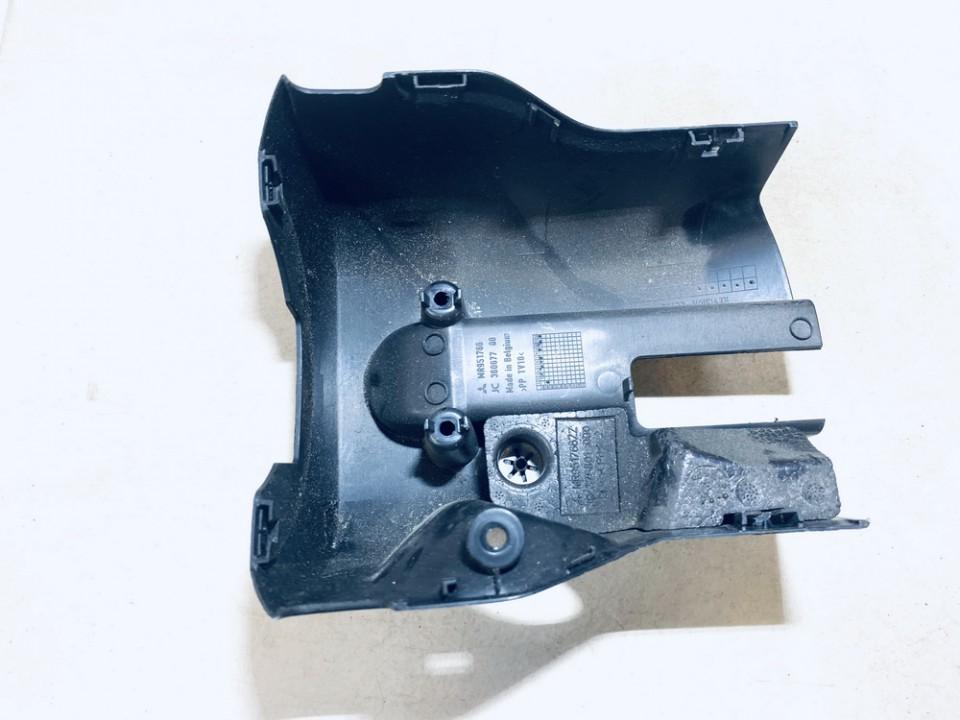 Vairolazdes apdaila Mitsubishi Colt 2005    1.3 mr951766