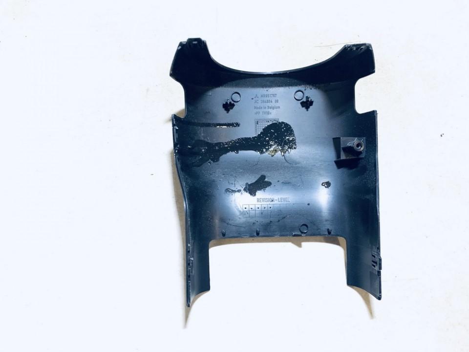 Vairolazdes apdaila Mitsubishi Colt 2005    1.3 mr951767