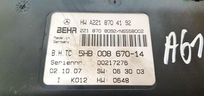 Radar Sensor ACC Flag Distance distronic Audi Q7 2007    3.0 4l0907566a