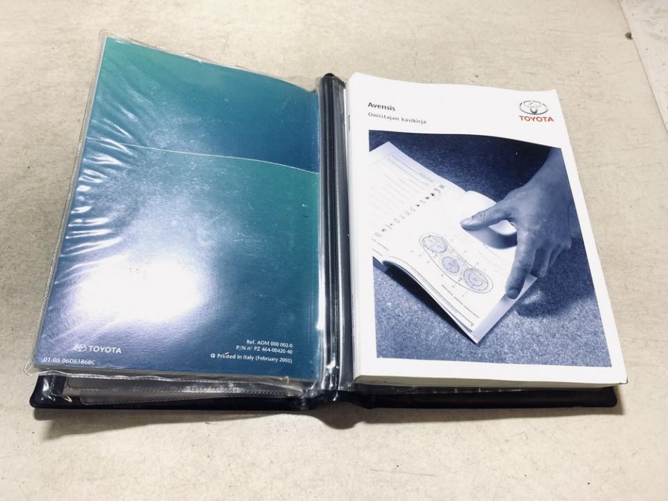 Manual Handbook Wallet (service manual) Toyota Avensis 2006    1.6 used