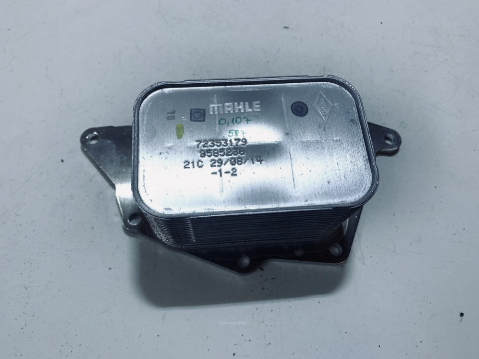 Tepalo ausintuvas MINI Cooper 2014    2.0 72353179