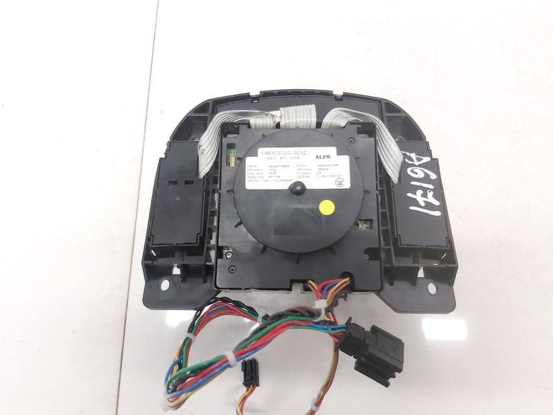 Borto kompiuterio valdymas Mercedes-Benz S-CLASS 2007    3.0 a2218705358