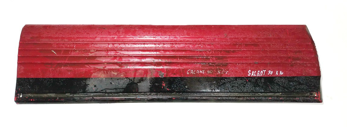 Duru moldingas isorinis P.K. Mitsubishi Galant 1990    0.0 used