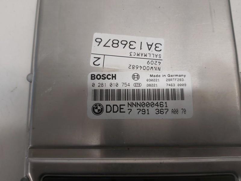 ECU Engine Computer (Engine Control Unit) Land-Rover Range Rover 2003    3.0 7791367